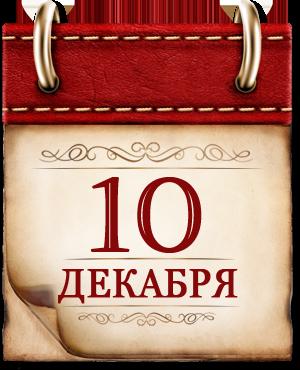 http://histrf.ru/uploads/media/default/0001/11/f93d4f3eb60f940649e91b3a2ed0b4064723f656.png