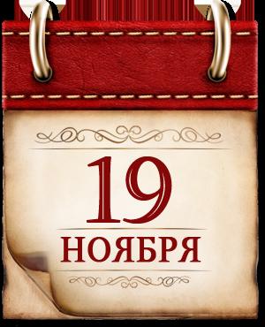 http://histrf.ru/uploads/media/default/0001/12/6600ba58c0b5971330beda667d9f3b940f814c6b.png