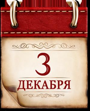 http://histrf.ru/uploads/media/default/0001/19/3a5e0d3a6df07d9ec3a49b2e89171a20d5fc2584.png