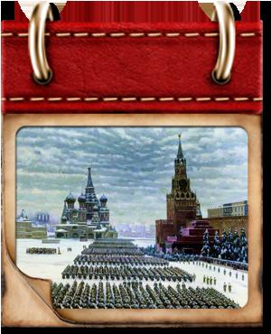 http://histrf.ru/uploads/media/default/0001/19/89d5f4cf13dbaeedbb9ac4cdc2e616c8439b416a.png