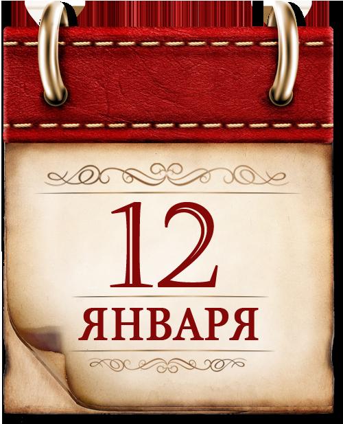http://histrf.ru/uploads/media/default/0001/19/bc88ba973ddd4397579129c55a0377f8a0c728c4.png