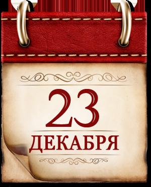 http://histrf.ru/uploads/media/default/0001/19/f574cdefe52976c499f87474319e059c87c830d4.png