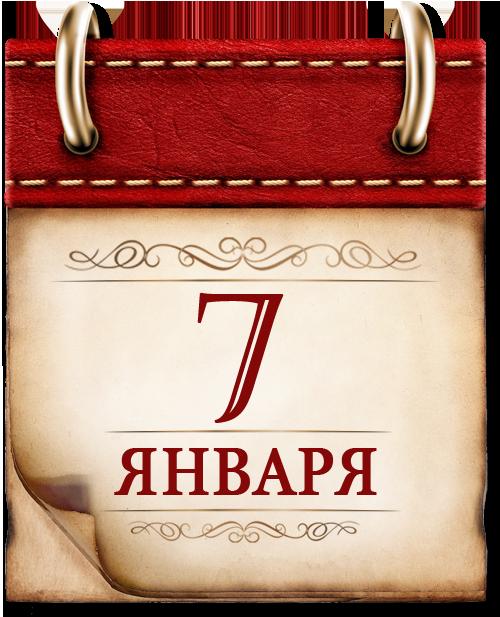 http://histrf.ru/uploads/media/default/0001/20/93ecd95754c399b03d9b6d3dc1efa4d5d3e3f3e9.png