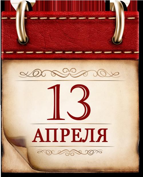 http://histrf.ru/uploads/media/default/0001/21/0246f79bf563ebe33d8e6075c25be6d2ceef0999.png