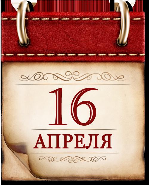 http://histrf.ru/uploads/media/default/0001/21/088ca03af991b913704bd528171a6883533f857d.png