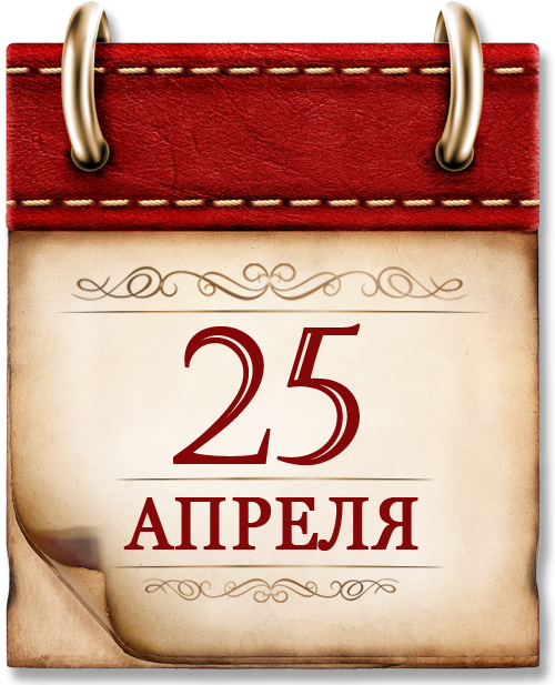 http://histrf.ru/uploads/media/default/0001/21/0e51cf76a8e725cee25afe92dc5d2da722b1ffee.png