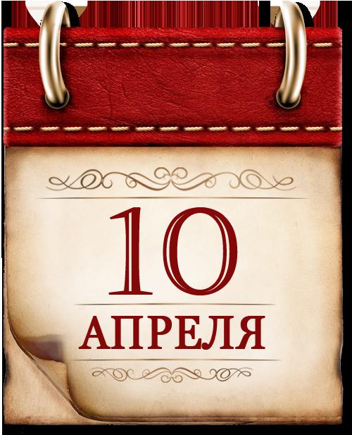 http://histrf.ru/uploads/media/default/0001/21/1a2cbe1384c77b434705a90fc4066e868397d00d.png