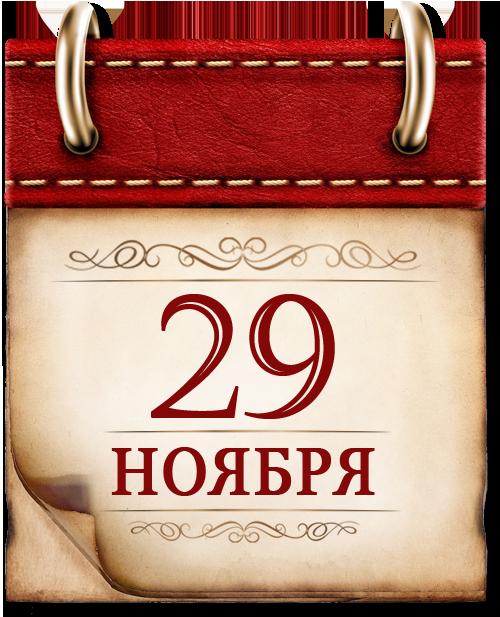 http://histrf.ru/uploads/media/default/0001/21/7467e9d9f2c5573b3991a34cbf479b4992b66a2f.png