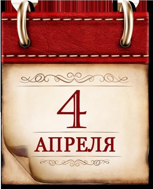 http://histrf.ru/uploads/media/default/0001/21/8bc298640b000744fedc88151c3d2f1f95c5813e.png