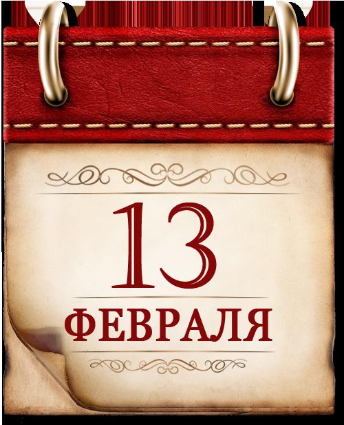 http://histrf.ru/uploads/media/default/0001/21/b96146d755a279ffac3b5237dd0ef0745d8cf6af.png