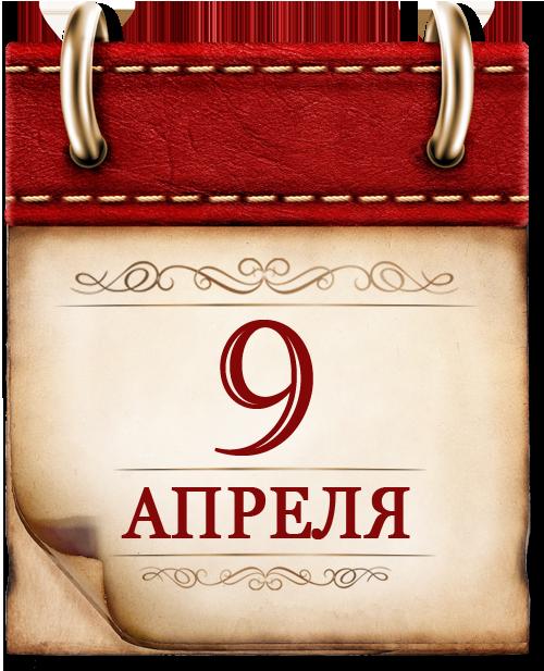 http://histrf.ru/uploads/media/default/0001/21/f407223ac26679ba243d85521f8ce201e95229b6.png