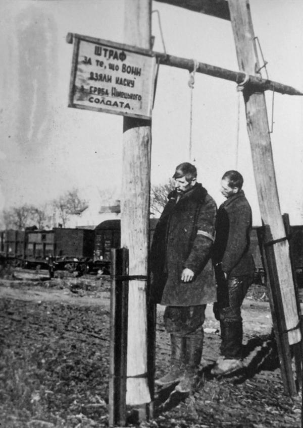Преступления нацистов