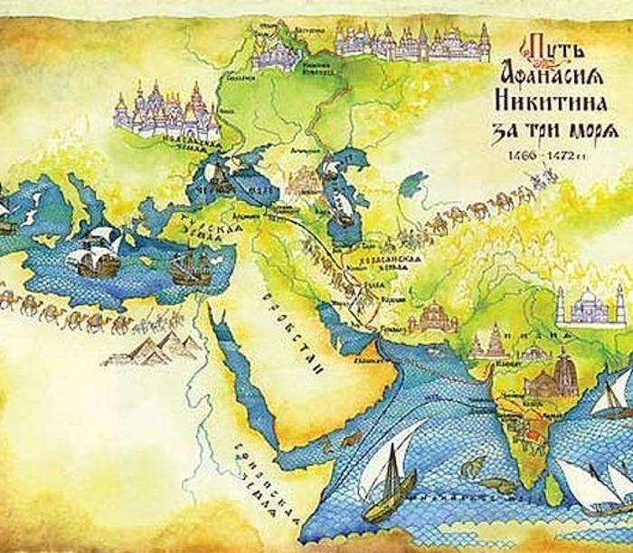 Хождение за три моря афанасий никитин доклад 6172