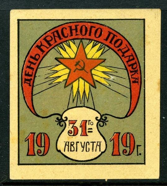 Сегодня 23 февраля День защитника Отечества. Истории, традиции, поздравления СМС