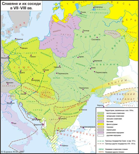 Что выращивали древние славяне на полях википедия?