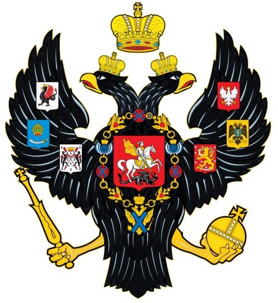 Картинки по запросу герб российской империи