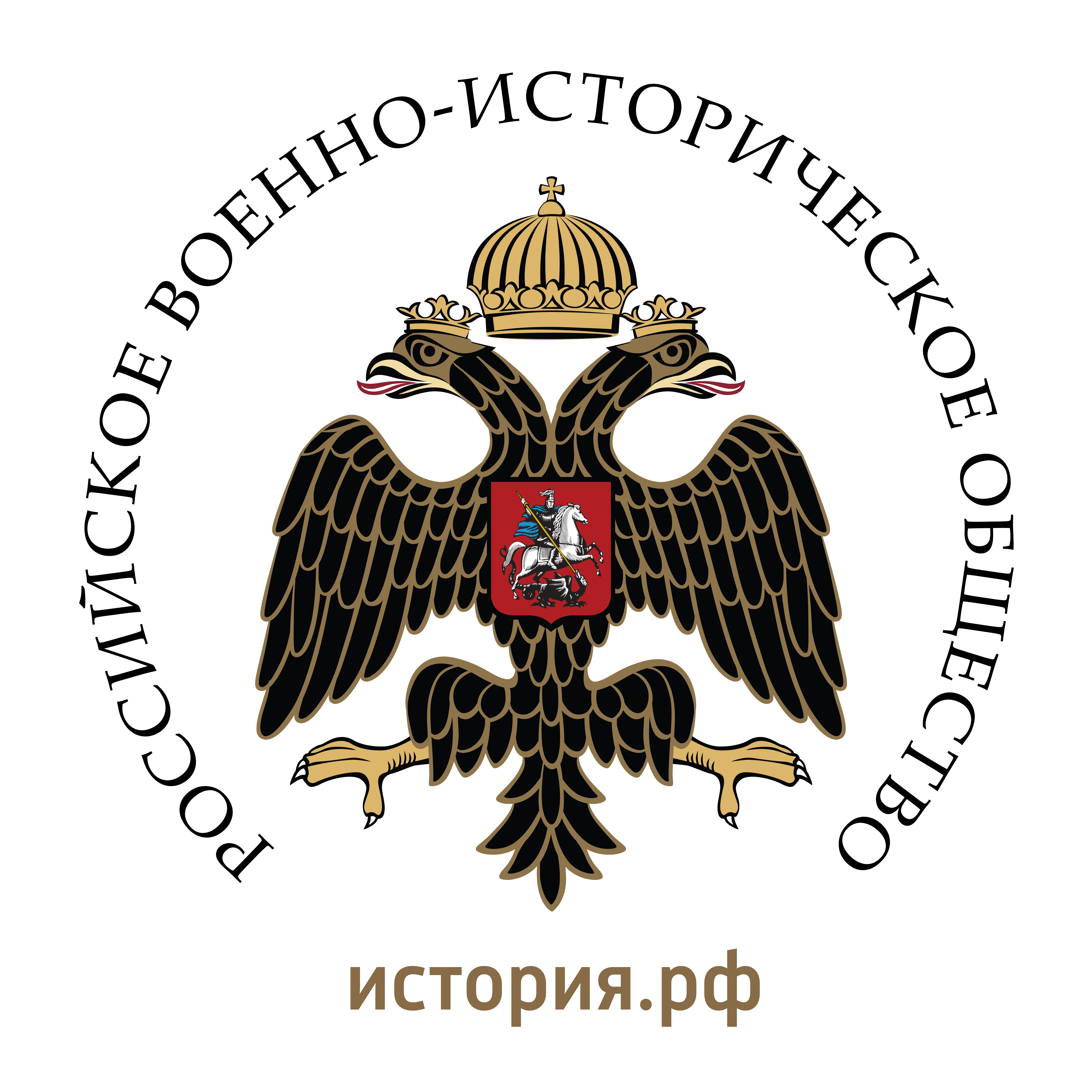 Символика РВИО