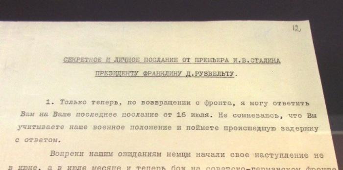 Картина А. Герасимова «Сталин на фронте»