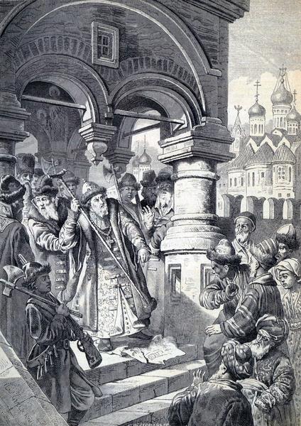 Иоанн III и татарские послы». Рисунок художника Константина Маковского из журнала «Нива», январь 1870 года