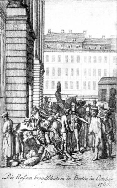 Русские солдаты в Берлине в октябре 1760 года. Гравюра 1789 года