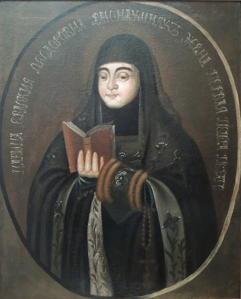 Евдокия Лопухина в монашеском одеянии