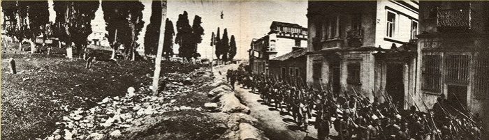 Русские войска маршем вступаю в город Трапезунд, 18 (5 ст.ст.) апреля 1916 года
