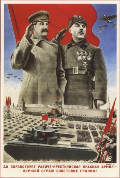 Лучше всего, проследить историю нашего вопроса по плакатам. Плакат «Да здравствует Рабоче-Крестьянская Красная Армия – верный страж советских границ!». 1930-е гг.